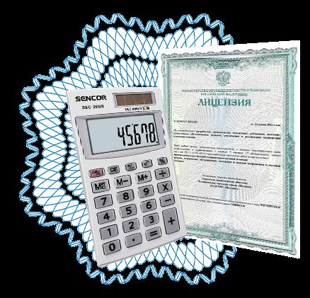 Стоимость и сроки получения лицензии источников ионизирующего излучения в Казани